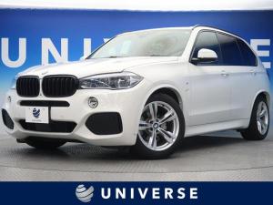BMW X5 xDrive 35i Mスポーツ セレクトパッケージ LEDヘッドランプ ドライビングアシスト 360度カメラシステム 前席パワーシート ローダウンサスペンション