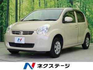 トヨタ パッソ X クツロギ 特別仕様車 純正フルセグSDナビ バックカメラ スマートキー 電動格納ミラー