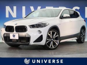 BMW X2 xDrive 20i MスポーツX アドバンスドアクティブセーフティPKG ハイラインPKG OP20インチAW アダプティブクルーズコントロール ヘッドアップディスプレイ LEDヘッドライト 電動テールゲート 禁煙車 ワンオーナー
