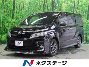 トヨタ ヴォクシー ZS 煌 BIGX10型アルパインナビ・両側電動スライド・フリップダウンモニター・禁煙車・バックカメラ・ドラレコ・LEDヘッド・フルセグ・Bluetooth・スマートキー・オートライト