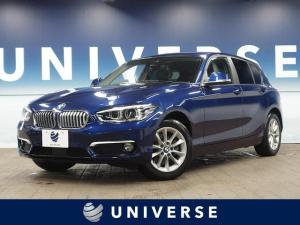 BMW 1シリーズ 118d スタイル コンフォートPKG 純正ナビ Bカメラ 専用半革シート LEDヘッド/フォグ 純正16インチAW