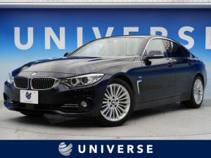 BMW 4シリーズ 420iグランクーペ ラグジュアリー ブラウンレザー シートヒーター ACC レーンキープ 衝突軽減 パワーシート 純正ナビ フルセグ バックカメラ コンフォートアクセス 純正18AW HID デュアルオートエアコン