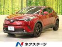 トヨタ/C-HR G モード ネロ