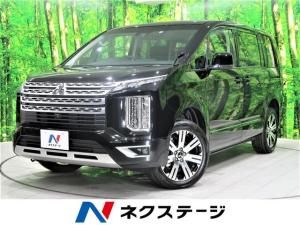 三菱 デリカD:5 G パワーパッケージ BIGX11型ナビ取付車両 4WD e-アシスト/レーダークルーズ 電動サイドステップ 電動リアゲート 7人乗 シートヒーター ステアリングヒーター LEDヘッド/オートハイビーム