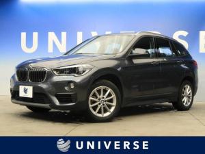BMW X1 xDrive 18d 衝突軽減機能 LEDヘッドライト 純正HDDナビ バックカメラ コンフォートアクセス ルーム内蔵ETC 純正17インチアルミホイール 禁煙車 ルーフレール オートライト