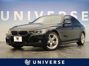 BMW 3シリーズ 320dブルーパフォーマンス Mスポーツ メモリ付きパワーシート コンフォートアクセス パドルシフト デュアルオートエアコン 純正HDDナビ Mスポーツ専用アルカンターラシート バックカメラ クリアランスソナー