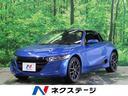 ホンダ/S660 α