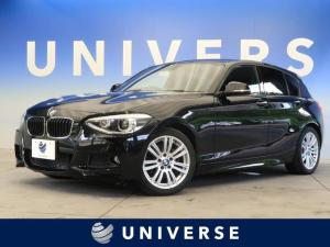 BMW 1シリーズ 116i Mスポーツ Mスポーツ専用アルカンターラシート 純正17インチアルミホイール 純正HDDナビ バックカメラ HIDヘッドライト オートライト USB AUX Bluetooth接続 ETC