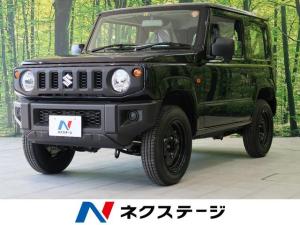 スズキ ジムニー XG 4WD 届出済未使用車 ダウンヒルアシスト ターボ ヘッドライトレベライザー 純正16AW 横滑り防止装置 キーレスエントリー