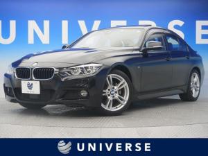 BMW 3シリーズ 320d Mスポーツ ワンオーナー サンルーフ 純正HDDナビ バックカメラ アクティブクルーズコントロール インテリジェントセーフティ LEDヘッドライト
