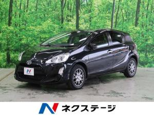 トヨタ アクア Sスタイルブラック 純正SDナビ・衝突被害軽減・禁煙車・バックカメラ・フルセグ・ETC・Bluetooth・スマートキー・オートライト