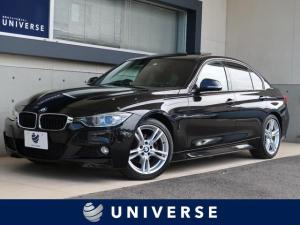 BMW 3シリーズ 320i Mスポーツ サンルーフ 純正ナビ バックカメラ コンフォートアクセス パークディスタンスコントロール パワーシート HIDヘッドランプ ヘッドランプウォッシャー 純正18インチAW 禁煙車