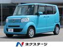 ホンダ/N-BOX G