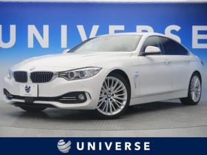 BMW 4シリーズ 435iグランクーペ ラグジュアリー 自社買取車輛 アクティブクルーズコントロール 衝突被害軽減システム 前席パワーシート シートヒーター 黒革シート 純正HDDナビ バックカメラ 純正19インチAW