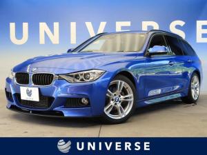 BMW 3シリーズ 320dツーリング Mスポーツ レーンチェンジウォーニング 純正HDDナビゲーション バックカメラ HIDヘッドランプ 電動リアゲート ETC車載器 純正18インチアルミホイール 禁煙車