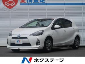 トヨタ アクア G モデリスタエアロ・純正ナビ・バックカメラ・シートヒーター・禁煙車・フルセグTV・LEDヘッドライト・ETC・Bluetooth接続