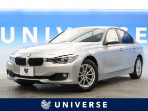 BMW 3シリーズ 320i xDrive 純正HDDナビ バックカメラ 前席パワーシート クリアランスソナー HIDヘッドランプ 純正16インチAW 革巻きステアリング ミラー型ETC プライバシーG 禁煙車