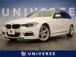 BMW 3シリーズ 320dツーリング Mスポーツ 電動トランク パワーシート 純正ナビ バックカメラ ETC パドルシフト