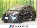 トヨタ/シエンタ G セーフティーエディションII