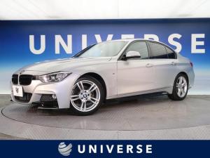 BMW 3シリーズ 320i Mスポーツ アダプティブクルーズコントロール メモリー機能付きパワーシート コンフォートアクセス 禁煙車 純正ナビ バックカメラ 純正18インチAW Mスポーツシート HIDヘッドライト パドルシフト ETC