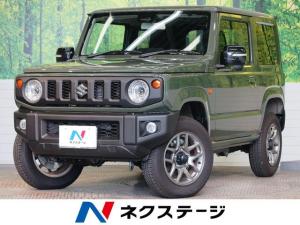 スズキ ジムニー XC 9型BIG-Xナビ セーフティサポート クルーズコントロール 4WD LEDヘッドランプ 純正16アルミ 革巻きステアリングホイール 電動格納ドアミラー シートヒーター プライバシーガラス