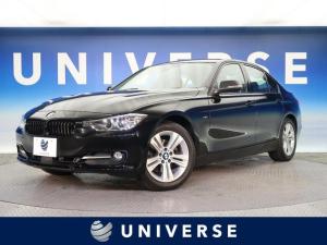 BMW 3シリーズ 320d スポーツ 純正ナビ メモリ機能付きパワーシート レーンアシスト付きバックカメラ 純正17インチアルミホイール コンフォートアクセス BMWモードセレクト アダプティブクルーズコントロール ミラー内蔵柄ETC