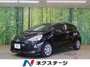 トヨタ アクア S SDナビ バックカメラ LEDヘッドライト ETC オートエアコン 電動格納ミラー バニティーミラー シートリフター