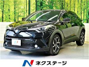トヨタ C-HR G LEDエディション トヨタセーフティーセンス 純正9型ナビ ドライブレコーダー Bluetooth 純正18インチアルミ レーダークルーズコントロール クリアランスソナー 横滑り防止装置 禁煙 LEDヘッド LEDフォグ