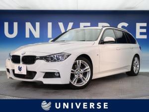 BMW 3シリーズ 320dツーリング Mスポーツ 純正ナビ Bluetooth バックカメラ コーナーセンサー クルーズコントロール HIDヘッドライト 電動リアゲート コンフォートアクセス 純正18インチアルミ デュアルオートエアコン ETC 禁煙
