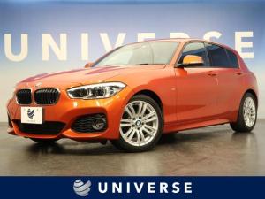 BMW 1シリーズ 118i Mスポーツ 純正ナビ バックカメラ クルーズコントロール インテリジェントセーフティー クリアランスソナー