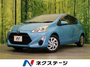 トヨタ アクア S 純正SDナビ バックカメラ アイドリングストップ オートエアコン プッシュスタート CD再生 Bluetooth 横滑り防止