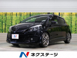 トヨタ ヴィッツ RS G's 禁煙車 アルパイン製SDナビ バックカメラ Bluetooth接続 ドラレコ ETC 衝突安全ボディ 横滑り防止 ドアバイザー オートライト プライバシーガラス CD/DVD再生 HIDヘッドライト