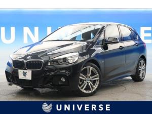 BMW 2シリーズ 225i xDriveアクティブツアラー Mスポーツ インテリジェントセーフティ 純正HDDナビ バックカメラ メモリ付きパワーシート 電動リアゲート パークディスタンスコントロール LEDヘッドライト 純正18インチAW スマートキー ETC 禁煙車