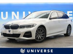 BMW 3シリーズ 320d xDriveツーリング Mスポーツ ドライビングアシストプロフェッショナル 純正HDDナビ 全周囲カメラ ブラインドスポットアシスト 衝突軽減ブレーキ レーンアシスト パワーバックドア LEDヘッドライト 純正18インチAW 1オーナー