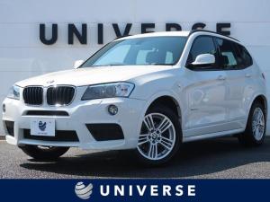 BMW X3 xDrive 20d Mスポーツ 純正HDDナビ バックカメラ フルセグTV 純正18インチAW HIDヘッドライト デュアルオートエアコン パワーシート クルーズコントロール ルームミラーETC パドルシフト 電動リアゲート