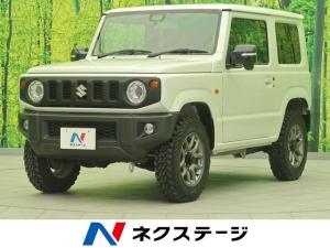 スズキ ジムニー XC MT車 SDナビフルセグTV Bluetooth セーフティサポート バックカメラ クルーズコントロール オートエアコン シートヒーター ETC プッシュスタート スマートキー