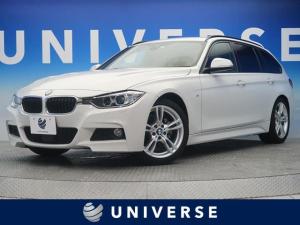 BMW 3シリーズ 320dツーリング Mスポーツ 黒革シート 前席シートヒーター harman kardonサウンド 衝突被害軽減システム アダプティブクルーズコントロール メモリー付パワーシート