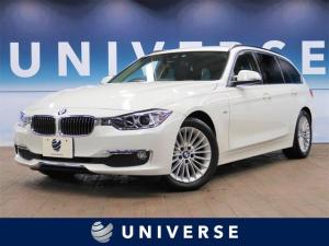 BMW 3シリーズ 320dブルーパフォーマンス ツーリングラグジュアリ 革シートセット 純正ナビ クルコン バックカメラ 電動リアゲート 黒革シート 前席シートヒーター 純正17インチアルミホイール 禁煙車 Bluetooth接続 ETC