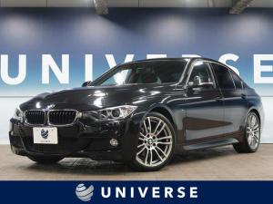 BMW 3シリーズ 320i Mスポーツ HIDヘッドライト 純正HDDナビ バックカメラ 純正19インチアルミホイール アルカンターラスポーツシート 専用スポーツサスペンション 前席パワーシート BLUETOOTH ミラーETC