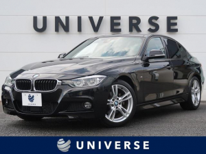 BMW 3シリーズ 320d Mスポーツ インテリジェントセーフティ アダプティブクルーズ レーンチェンジウォーニング ドライビングアシスト LEDヘッドランプ フォグランプ 純正HDDナビ バックカメラ ミラー内蔵ETC