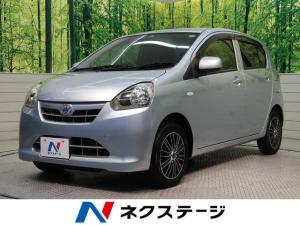 ダイハツ ミライース L CDオーディオ キーレスエントリー アイドリングストップ 社外14インチアルミ エアコン ABS