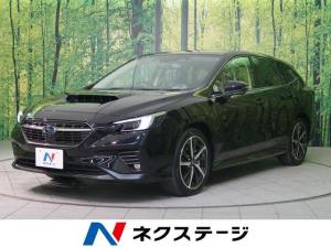 スバル レヴォーグ GT-H EX 4WD 11.6インチディスプレイナビTV 衝突軽減装置 レーダークルーズコントロール ハンズフリーパワーバックドア 全席シートヒーター LEDヘッド&フォグ アダプティブドライビングビーム