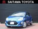 トヨタ/アクア S スマートキー ワンセグ Bモニター ETC ワンオーナー