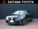 トヨタ/クラウンハイブリッド アスリートS ブラックスタイル HDDナビ・フルセグ・ETC