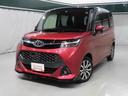 トヨタ/タンク カスタムG-T 両側電動スライド LEDヘッドランプ