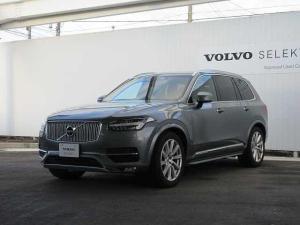 ボルボ XC90 D5 AWD インスクリプション VOLVO認定中古車