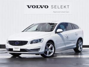 ボルボ V60 T3 クラシック 2018年モデル レザーシート アダプティブクルーズコントロール 電動ガラスサンルーフ
