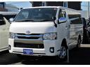 トヨタ/ハイエースバン スーパーGL ダークプライムナビTV バックカメラ 保証付