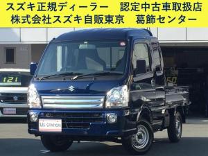 スズキ キャリイトラック スーパーキャリイ X  【特選車】 誤発進抑制機能/PW
