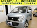 スズキ/ワゴンR FX 3型     ナビ付    キーレスエントリー